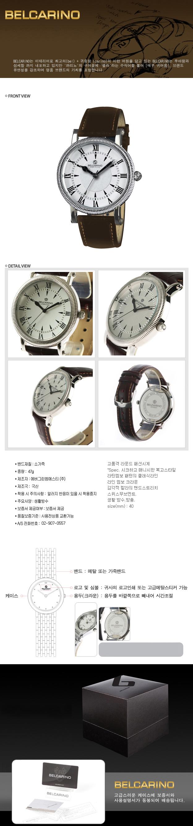 시계 남성시계 명품 디자인 손목시계 A968 - 프리버드, 63,000원, 남성시계, 가죽시계
